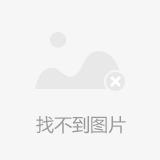 西班牙原瓶进口 安徒生·小天鹅干红葡萄酒750ml 高品质 高性价